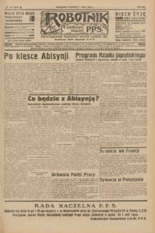 Robotnik : centralny organ P.P.S. R.41 [i.e.42], nr 151 (7 maja 1936) = nr 6634