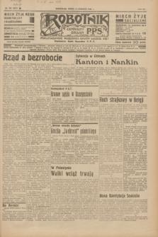 Robotnik : centralny organ P.P.S. R.41 [i.e.42], nr 194 (17 czerwca 1936) = nr 6677