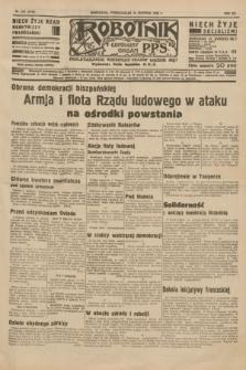 Robotnik : centralny organ P.P.S. R.41 [i.e.42], nr 251 (10 sierpnia 1936) = nr 6735