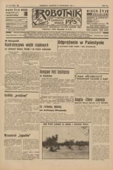 Robotnik : centralny organ P.P.S. R.41 [i.e.42], nr 319 (15 października 1936) = nr 6803