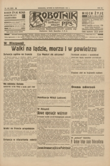 Robotnik : centralny organ P.P.S. R.41 [i.e.42], nr 325 (20 października 1936) = nr 6809