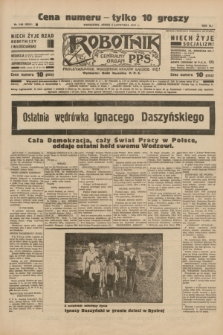 Robotnik : centralny organ P.P.S. R.41 [i.e.42], nr 340 (4 listopada 1936) = nr 6824