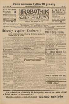 Robotnik : centralny organ P.P.S. R.41 [i.e.42], nr 359 (22 listopada 1936) = nr 6843