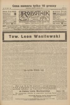 Robotnik : centralny organ P.P.S. R.41 [i.e.42], nr 379 (12 grudnia 1936) = nr 6863