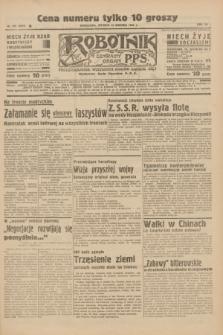 Robotnik : centralny organ P.P.S. R.41 [i.e.42], nr 391 (22 grudnia 1936) = nr 6875