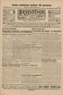 Robotnik : centralny organ P.P.S. R.41 [i.e.42], nr 392 (23 grudnia 1936) = nr 6876