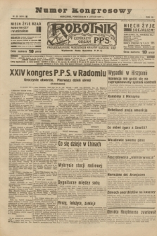 Robotnik : centralny organ P.P.S. R.41 [i.e.43], nr 33 (1 lutego 1937) = nr 6914 (numer kongresowy)