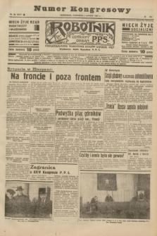 Robotnik : centralny organ P.P.S. R.41 [i.e.43], nr 36 (4 lutego 1937) = nr 6917 (numer kongresowy)