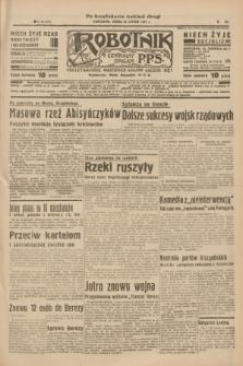 Robotnik : centralny organ P.P.S. R.41 [i.e.43], nr 59 (24 lutego 1937) = nr 6940 (po konfiskacie nakład drugi)