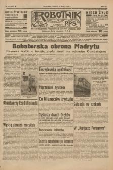 Robotnik : centralny organ P.P.S. R.41 [i.e.43], nr 76 (13 marca 1937) = nr 6957