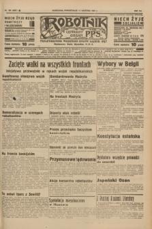 Robotnik : centralny organ P.P.S. R.41 [i.e.43], nr 106 (12 kwietnia 1937) = nr 6987