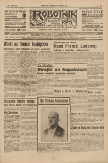 Robotnik : centralny organ P.P.S. R.41 [i.e.43], nr 114 (20 kwietnia 1937) = nr 6995