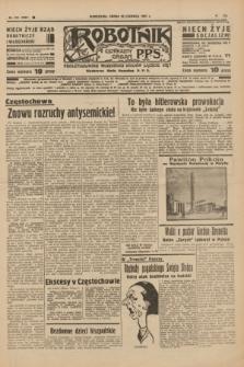 Robotnik : centralny organ P.P.S. R.41 [i.e.43], nr 182 (23 czerwca 1937) = nr 7064 [skonfiskowany]