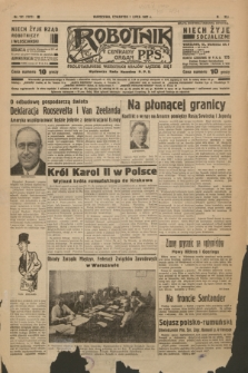 Robotnik : centralny organ P.P.S. R.41 [i.e.43], nr 191 (1 lipca 1937) = nr 7073