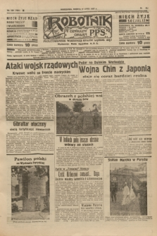 Robotnik : centralny organ P.P.S. R.41 [i.e.43], nr 209 (17 lipca 1937) = nr 7091