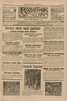 Robotnik : centralny organ P.P.S. R.41 [i.e.43], nr 236 (12 sierpnia 1937) = nr 7118
