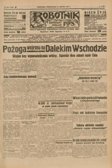 Robotnik : centralny organ P.P.S. R.41 [i.e.43], nr 241 (16 sierpnia 1937) = nr 7123