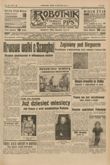 Robotnik : centralny organ P.P.S. R.41 [i.e.43], nr 243 (18 sierpnia 1937) = nr 7125