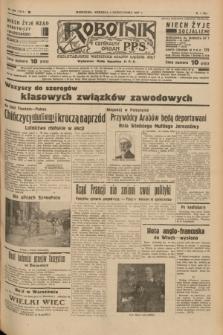 Robotnik : centralny organ P.P.S. R.41 [i.e.43], nr 295 (3 października 1937) = nr 7177
