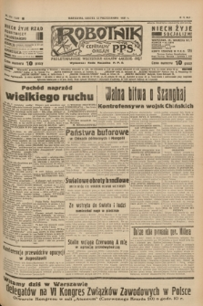 Robotnik : centralny organ P.P.S. R.41 [i.e.43], nr 319 (23 października 1937) = nr 7201