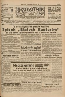 Robotnik : centralny organ P.P.S. R.41 [i.e.43], nr 351 (25 listopada 1937) = nr 7233