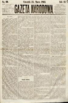 Gazeta Narodowa. 1864, nr69