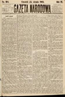 Gazeta Narodowa. 1864, nr194