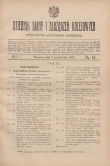 Dziennik Taryf i Zarządzeń Kolejowych : wydawnictwo Ministerstwa Komunikacji. R.1, nr 14 (31 października 1928)