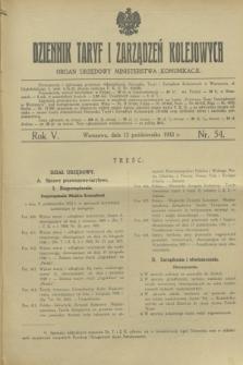 Dziennik Taryf i Zarządzeń Kolejowych : organ urzędowy Ministerstwa Komunikacji. R.5, nr 54 (12 października 1932)