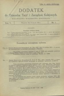 Dodatek do Dziennika Taryf i Zarządzeń Kolejowych. R.5, nr 1 (12 stycznia 1932)