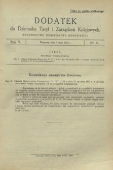 Dodatek do Dziennika Taryf i Zarządzeń Kolejowych. R.5, nr 5 (8 lutego 1932)