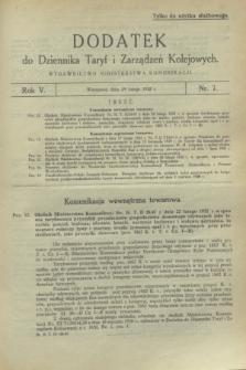 Dodatek do Dziennika Taryf i Zarządzeń Kolejowych. R.5, nr 7 (29 lutego 1932)