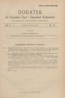 Dodatek do Dziennika Taryf i Zarządzeń Kolejowych. R.5, nr 10 (20 maja 1932)