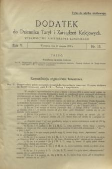 Dodatek do Dziennika Taryf i Zarządzeń Kolejowych. R.5, nr 15 (13 sierpnia 1932)