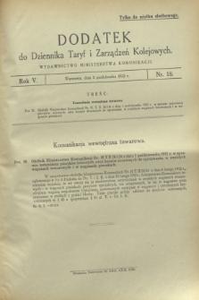 Dodatek do Dziennika Taryf i Zarządzeń Kolejowych. R.5, nr 18 (5 października 1932)
