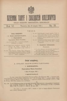Dziennik Taryf i Zarządzeń Kolejowych : organ urzędowy Ministerstwa Komunikacji. R.6, nr 58 (24 sierpnia 1933)