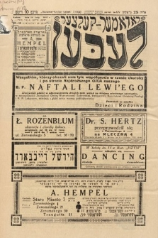 Radomer-Kielcer Leben. 1937, nr7