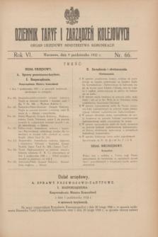Dziennik Taryf i Zarządzeń Kolejowych : organ urzędowy Ministerstwa Komunikacji. R.6, nr 66 (9 października 1933)