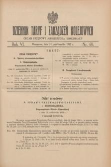 Dziennik Taryf i Zarządzeń Kolejowych : organ urzędowy Ministerstwa Komunikacji. R.6, nr 68 (14 października 1933)