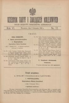 Dziennik Taryf i Zarządzeń Kolejowych : organ urzędowy Ministerstwa Komunikacji. R.6, nr 72 (8 listopada 1933)