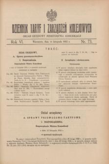 Dziennik Taryf i Zarządzeń Kolejowych : organ urzędowy Ministerstwa Komunikacji. R.6, nr 73 (14 listopada 1933)