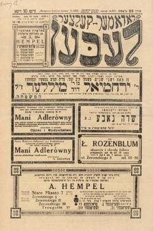 Radomer-Kielcer Leben. 1937, nr8