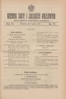 Dziennik Taryf i Zarządzeń Kolejowych : organ urzędowy Ministerstwa Komunikacji. R.6, nr 78 (9 grudnia 1933)