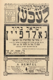 Radomer-Kielcer Leben. 1937, nr11