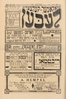 Radomer-Kielcer Leben. 1937, nr13