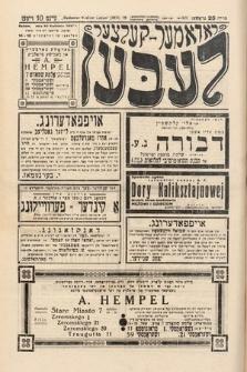 Radomer-Kielcer Leben. 1937, nr18