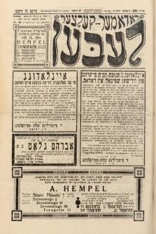 Radomer-Kielcer Leben. 1937, nr21