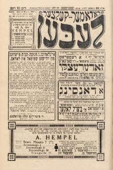 Radomer-Kielcer Leben. 1937, nr22