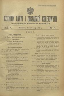 Dziennik Taryf i Zarządzeń Kolejowych : organ urzędowy Ministerstwa Komunikacji. R.10, nr 8 (26 lutego 1937)