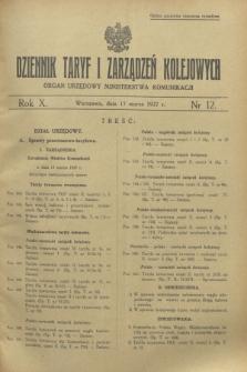 Dziennik Taryf i Zarządzeń Kolejowych : organ urzędowy Ministerstwa Komunikacji. R.10, nr 12 (17 marca 1937)